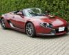 TOYOTA представила новый GRMN Sport Hybrid Concept II
