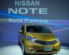 Новое авто Nissan: модель Versa была представлена в Японии