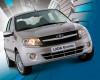У Lada Granta будет модернизирована коробка передач