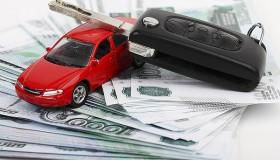 Как взять кредит в залог машины