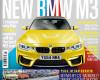 Первые изображения рестайлинговой BMW M3