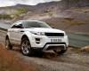 Из Range Rover Evoque сделают экологичный автомобиль