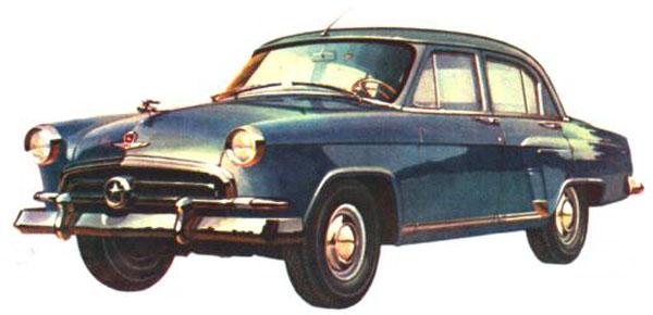 Выпуск ГАЗ-21 стал важным этапом в развитии отечественного автомобилестроения
