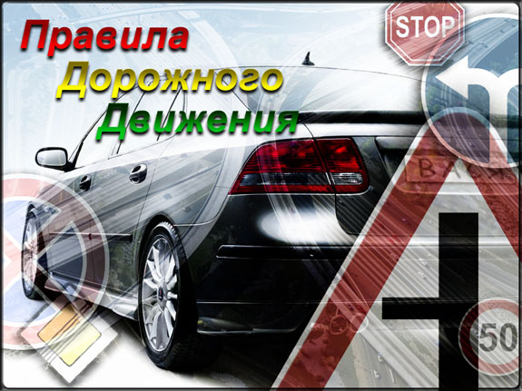 В ходе операции «Пешеходный переход», проводившейся на территории Нижегородской области, было выявлено 8730 нарушений